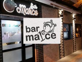 Bar Marce
